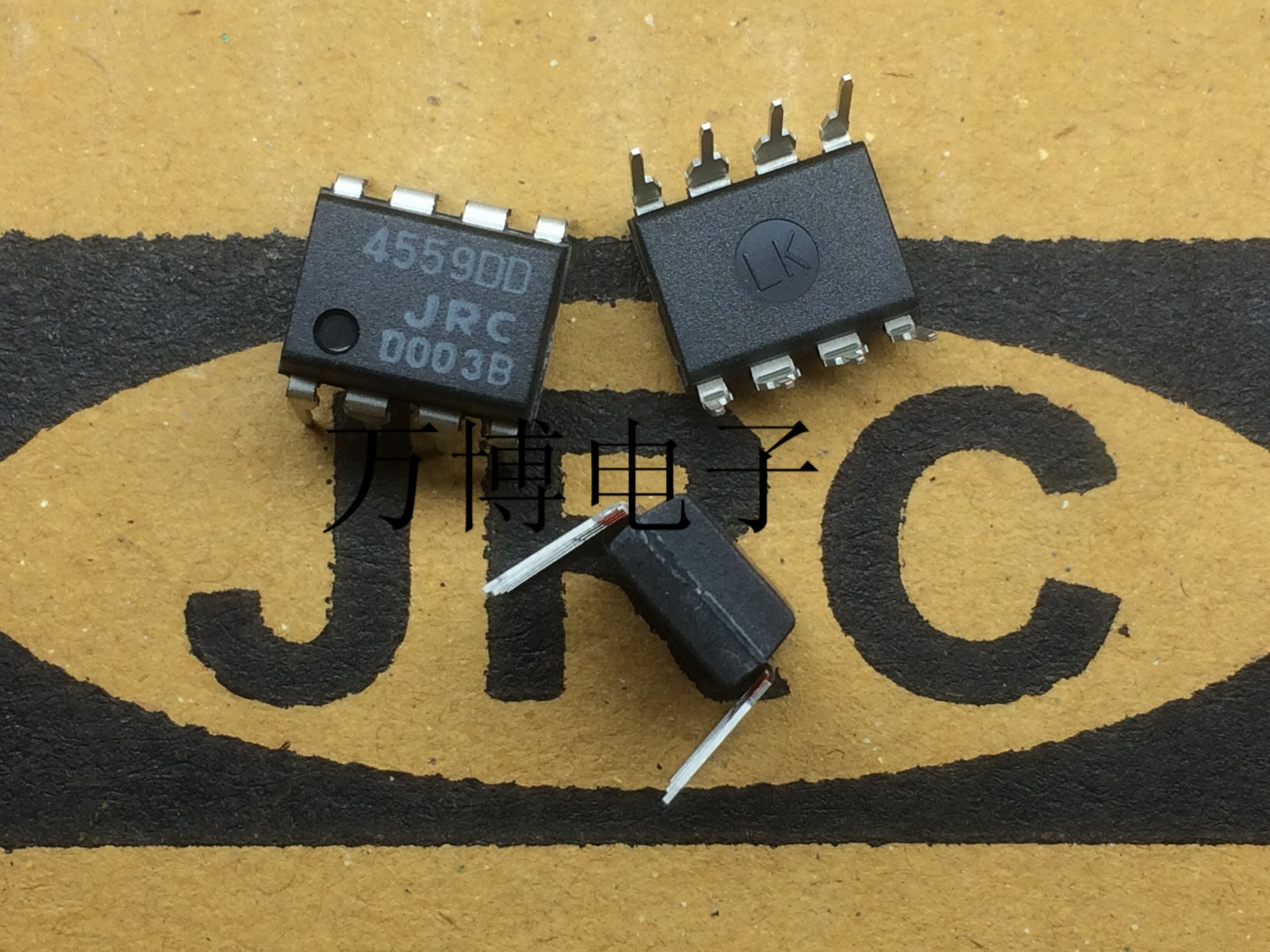 6pcs JRC NJM4559DD 4559 4559DD DIP8  Operational Amplifier Made In Japan