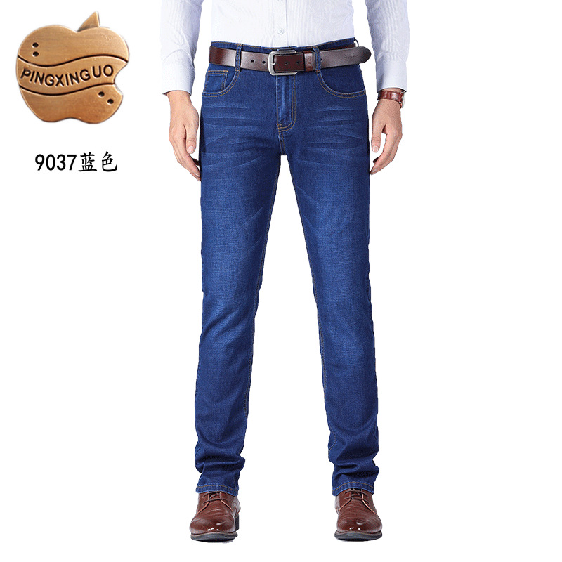 Batch Of Parallel Fruit Summer MEN'S Jeans Men Straight-Cut Thin Denim Trousers Men's 3-Jd-9037