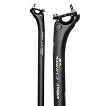 Rod Seat-Tube Bicycle Carbon-Seatpost The High-Strength