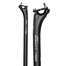 2020 High Strength Carbon Fiber Seatpost After Seat the Road Bicycle Seatpost Seat Tube Rod Carbon Seatpost Seat Tube(China)