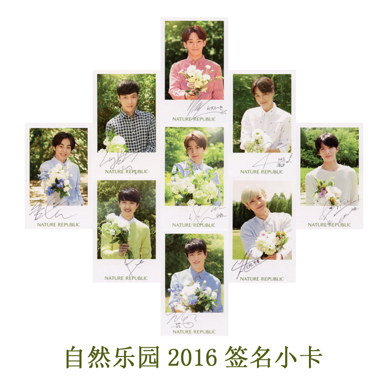 9pcs/set Kpop EXO Photocard Nature Republic Album For Fans Collections EXO Kpop High Quality Photo Signature Card HD Clear