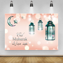 Laeacco Polka Dots Ramadan Happy Eid Mubarak Muslim Backdrop For Photography Moon Star Lantern Photo Background For Photo Studio