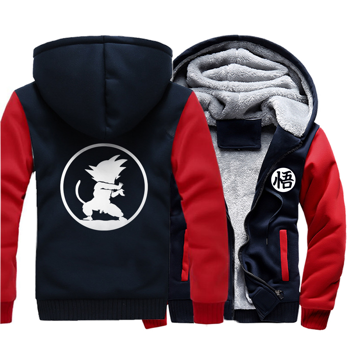 Cartoon Cute Saiyan Anime Japan Dragon Ball 2019 New Hoody Sweatshirt Fahison Sportswear Funny Streetwear Winter Clothing Hooded