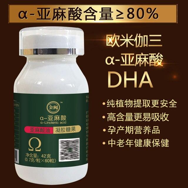 OMEGA-3 acide a-linolénique. Soins De Santé pour les personnes âgées. Abaissement de la pression artérielle graisse dans le sang. Effacer les vaisseaux sanguins