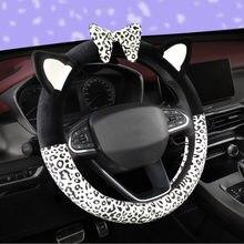 Autumn and Winter New Plush Auto Car Steering Wheel Cover Leopard Fashion Steering Wheel Cover car styling Cartoon cat