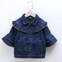 Baby Girl Spring Jacket Big Ruffle Edge Denim Jacket Girls Kid Three Quarter Trumpet Sleeves Kids Jeans Coats Little Girls Coat