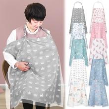 Чехол для кормления грудью мягкий многофункциональный для детского автокресла шарф с навесом одеяло чехол для коляски