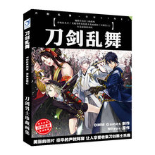 Touken Ranbu Hanamaru Art Book Anime Colorful Artbook Limited Edition Collector's Picture Album Paintings