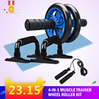 Gym Fitness Equipmen...