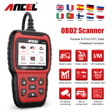 Obd2 Scanner Code-Reader Car-Diagnostics-Tool Ancel As500 KW850 Multilingual PK Update