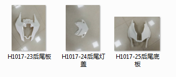 Motorcycle Fairing tail parts Pieces For CBR 1000RR 2017 2018 Unpainted White