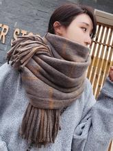 Szalik markowy damski na co dzień na szyję w zimowych uczniach koreański na drutach gruby ciepły długi szal damski w jesienno-zimowym szaliku tanie tanio WOMEN CASHMERE Dla dorosłych 200cm SNN-008 Plaid Szalik Kapelusz i rękawiczki zestawy 55cm Moda 0 4kg