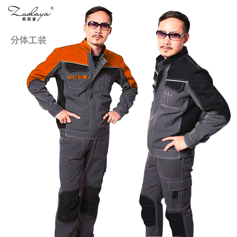 Autumn And Winter New Style Work Suit Fashion Long Sleeve Car Electromechanical Architecture Work Wear Anti-static