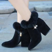 Women ankle boots winter  booties woman pointed Toe  high heels pumps shiny crystal faux fur  a122 все цены