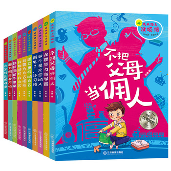10 Books Early Education Chinese Pinyin Picture Book Children Primary And Secondary School Extracurricular Reading Book For Kids 10 pcs set chinese children s big characters pinyin and reading story book puzzle color map early education story picture book