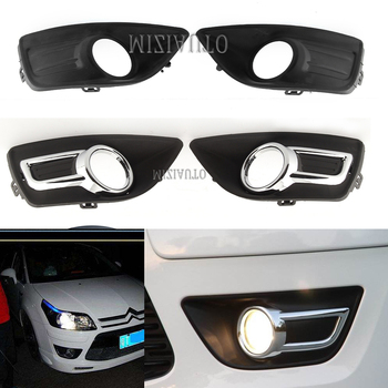 1pcs Chrome Front Bumper Fog Lamp Light Cover for Citroen C4 2008-2011 Front Fog Lamp Frame black auto front bumper driving fog lights cover lamp frame trim for audi a6 c6 2009 2011