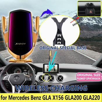 Mobile Phone Holder for Mercedes Benz GLA X156 GLA180 GLA200 GLA220 GLA250 200 220 250 220d AMG 2015~2020 Accessories for iphone for mercedes benz gla x156 front grille silver abs gla45 amg gla180 gla200 gla250 without central logo front racing grille 14 16