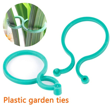50PC Agriculture tools Ring Garden Plant Ties Support Clips Flower Bush Vine Holder Supports plant support Clips for Trees Tools