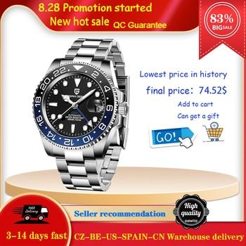 PAGANI DESIGN New Luxury Men Mechanical Wristwatch Stainless Steel GMT Watch Top Brand Sapphire Glass Men Watches reloj hombre 1