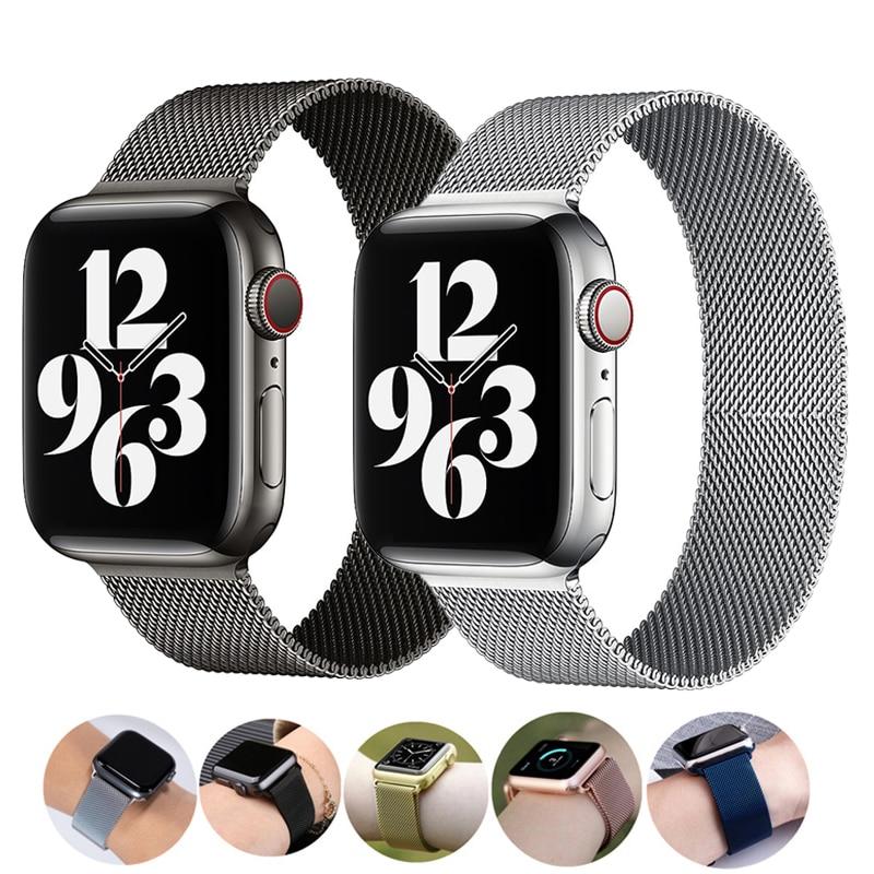 Ремешок для Apple watch band 44 мм 40 мм 38 мм 42 мм 44 мм, металлический браслет из нержавеющей стали с магнитной петлей для iWatch series 3 4 5 6 se band