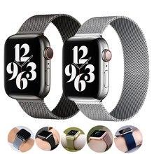 Pulseira para apple relógio banda 44mm 40mm 38mm 42mm 44mm metal laço magnético aço inoxidável pulseira iwatch série 3 4 5 6 se banda