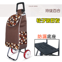 Light Buy Ingres Shopping Cart Folding Small Pull Car Basket Portable Elderly Supermarket Trailer Hand Lever Cart