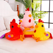 Cute Cartoon Chicken Plush Toy Soft Home Plush Pillow Car Office Multi-Function Pillow Nap Blanket Creative Gift the new cute and colorful plush toy star pillow home furnishing decorative nap pillow for children 45