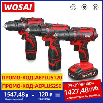 WOSAI-Wiertarka akumulatorowa elektryczna 12V 16V 20 V bezprzewodowa mini elektryczny śrubokręt sterownik mocy DC akumulator litowo-jonowy 3 8 cala tanie i dobre opinie Wiertarko NONE CN (pochodzenie) Domu DIY 50-60Hz 28N m Drilling in Steel Wood Ceramic WS-3012 0 95kg 12 v Max 38mm in Wood