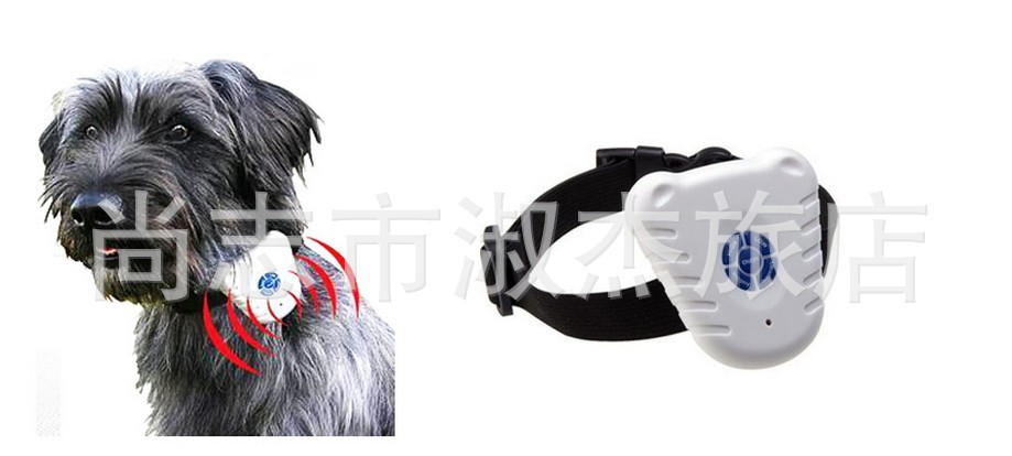 Dog Zhi Fei Qi Training Device Dog Trainer Pet Supplies Electronic Ultrasonic Pets Stopping Barking Device