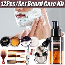 12pcs/set Men Beard Kit Styling Tool Beard Bib Aprons Balm Beard Oil Comb Moisturizing Wax Styling Scissors Beard Care Set