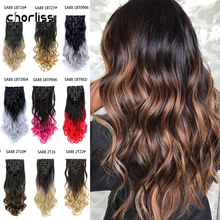 Chorliss 22Inch 16 Clips in Hair Extensions Long Wavy Synthetic Clip In Hair Extensions Fake False Hair Pieces Ombre Hairpieces