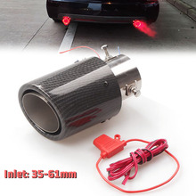 35-61MM IN-92MM OUT Car Exhaust Muffler Pipe Tip Carbon Fiber Look Stainless steel w/ RED LED Light