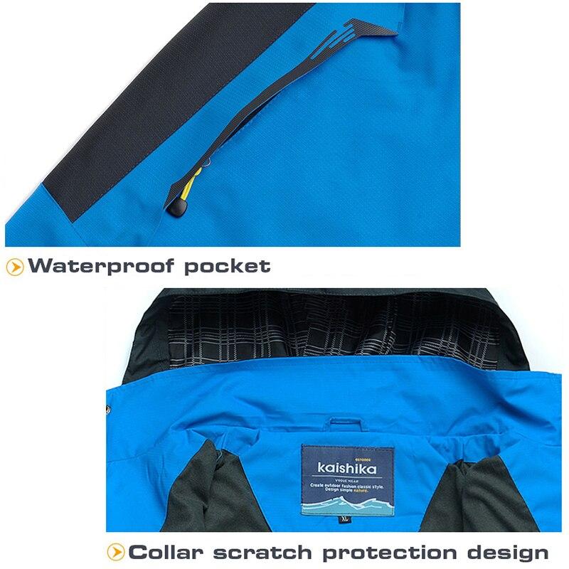 Купить ветровка для мужчин треккинг кемпинг охота скалолазание куртки