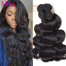 5x5 6x6 Closure And Bundles Malaysian Body Wave With Closure 3 Bundles Mi Lisa Hair Remy Free Part 4 Pcs Lace Human Hair(China)