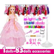 Boneca com 83 acessórios, brinquedos para meninas, moda final, princesa, conjunto de bonecas