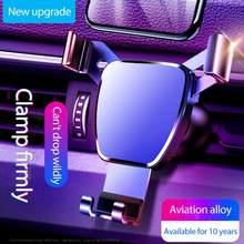 Suporte do telefone do carro gravidade constante sensing suporte de aperto automático suporte do telefone móvel automotivo acessórios interiores txtb1