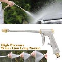 High Pressure Power Water Gun Washer Jet Garden Washer Hose Nozzle Washing Watering Sprinkler Car Cleaning Accessories