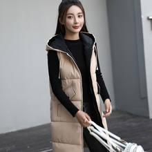 Gilet Long rembourré sans manches pour femme, gilet de couleur contrastée, poches, doublure en coton chaud, vêtements de printemps