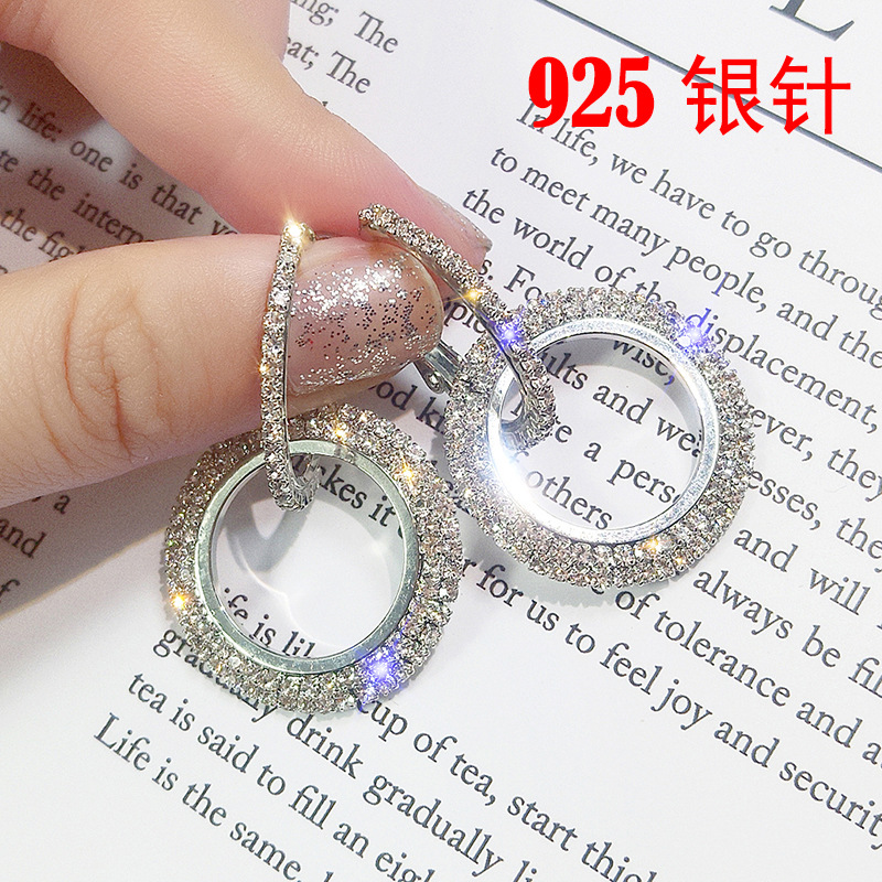 2018-New-Arrival-Metal-Classic-Geometric-Women-Dangle-Earrings-Korean-Fashion-Temperament-Circles-Earrings-Exaggerated-Gift (2)