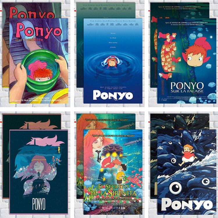 Классический постер из крафт-бумаги Ponyo on The Cliff Miyazaki Hayao, домашний декор, наклейка на стену