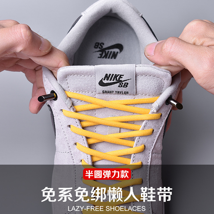 Semicircle elastic shoelaces free tie free tying children adult men and women all-match lazy shoelaces