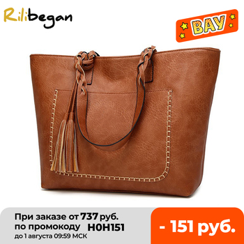 High Quality Casual Vintage Women Shoulder Bag PU Versatial Bags Fashion Female Handbags Large Capacity Messenger Tote Bags 1