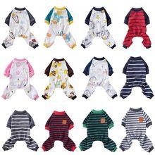 Высокое качество одежда для собак пижамы питомцев маленьких