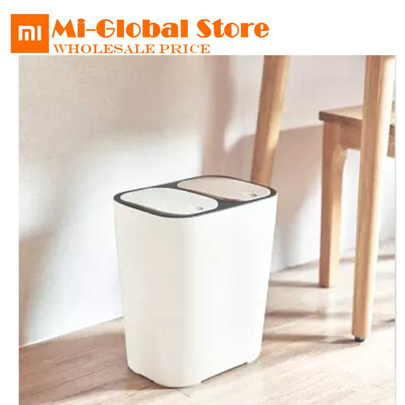 New Xiaomi Mijia Youpin Double lid sorting trash can Beige Dry and wet separation, push open cover double cover design