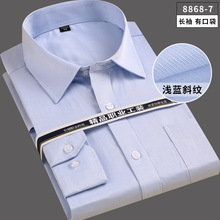 Shirts Harujuku Turn-down Collar Solid Casual Shirts Cotton Men Top Long Sleeve Streetwear 2020 Men Clothing 2018