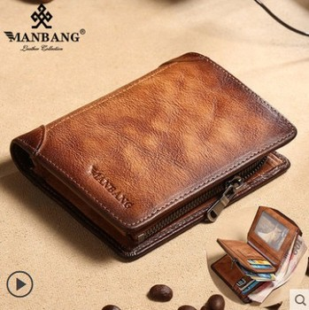 HOT Genuine Leather Men Wallet Small Mini Card Holder Male Wallet Pocket Retro purse High Quality 10