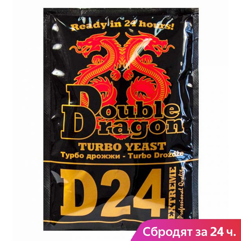 Alcohol Turbo Yeast Doubledragon D24, 178g (Moonshine, Cognac, Whiskey)