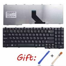 Русская черная клавиатура для ноутбука Lenovo G555 G550M G550S G555AX G550AX G550 G550A G555AX B550 B560 V560 B560A G555A