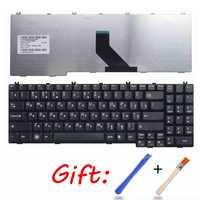 Russe Noir Neuf RU clavier d'ordinateur portable Pour Lenovo G555 G550M G550S G555AX G550AX G550 G550A G555AX B550 B560 V560 B560A G555A