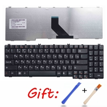 Teclado de laptop lenovo g555 e g550m, teclado preto com ru para lenovo g555 e g550m «g555ax g550ax g550 «g555ax b550, b560 v560» g555a